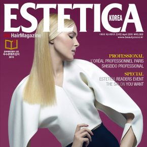 2015 Great Content Magazine Award for Estetica Korea