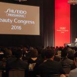 Shiseido Professional Beauty Congress 2016