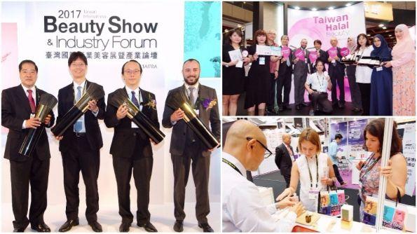 2017 Taiwan International Beauty Show & Industry Forum