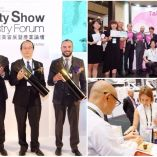2017 Taiwan International Beauty Show & Industry Forum