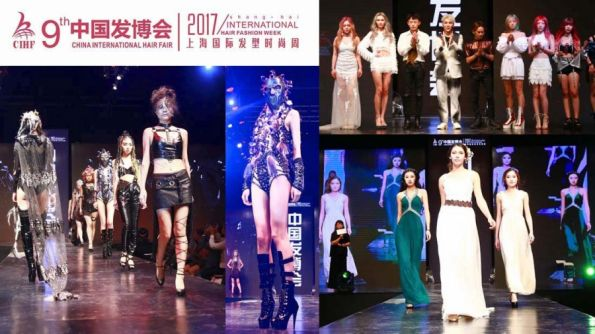 International Focus and Innovation at the 9th China International Hair Fair
