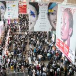 A selection of innovative products from 2018 Cosmoprof Asia