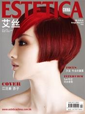 China-nr5-november-2013 24