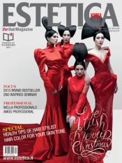Korea No. 12 December 2015