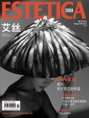 Estetica China N°1 Febbraio 2014