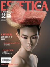 Estetica China No. 3 July 2014