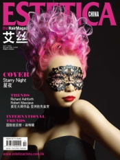 Estetica China No. 5 November 2014